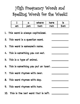 -am word family and HFW practice
