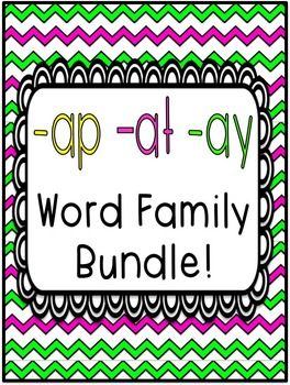 -ap, at, ay Word Family Flipbooks, Word Wall Cards and Dat