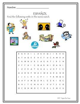 -ar verbs word search