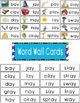 -ay Word Family Flipbook, Word Wall Cards and Data Trackin