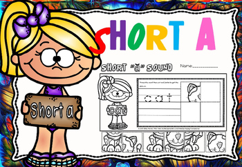 (free)Short a picture Sort