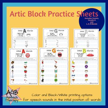#mar17slpmusthave Artic Block Practice Sheets
