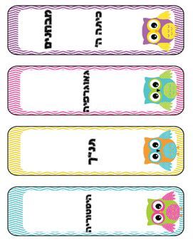 מדבקות לקלסרים בחשבון ובמקצועות אחרים - owl labels in hebrew