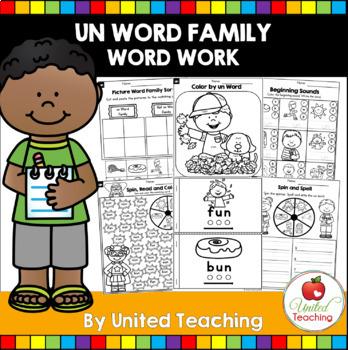 -un CVC Word Family Word Work