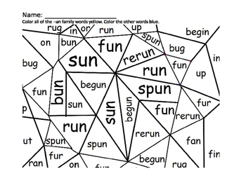 -un family words coloring sheet