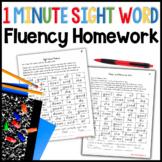 1 Minute Sight Word Fluency Homework for Kindergarten and