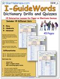 1 SSL- SCHOOL SITE LICENSE - A Brilliant Guide Word Set -  IGW_L