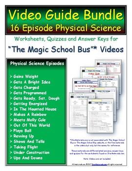 1 SSL- SCHOOL SITE LICENSE for Magic School Bus ** Physica