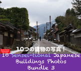 10 Sensei-tional Japanese Buildings Photos: Bundle 3