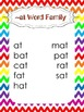 10 Word Family Posters/Anchor Charts