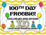 100 Day 'Color-By-Solution' FREEBIE!
