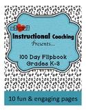 100 Day Flip Book