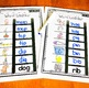 CVC Word Ladders (FREE)