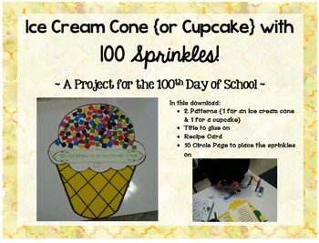 100 Sprinkles on an Ice Cream Cone {or Cupcake}