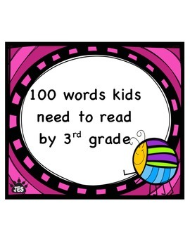 100 words kids need to know