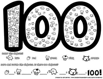 100th Day Math Worksheet