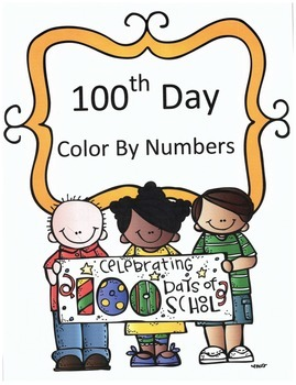 100th Day Math Subtraction Color By Numbers