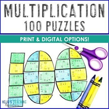 100th Day of School Math Centers: Multiplication Puzzles