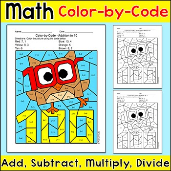 100th Day of School Math Color by Code Owl