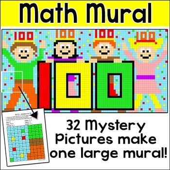 100th Day of School Math Mural Mystery Pictures: Add, Subt
