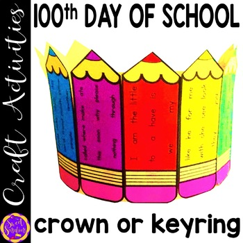 100th day of school - Sight Word Crowns and Word Key Rings