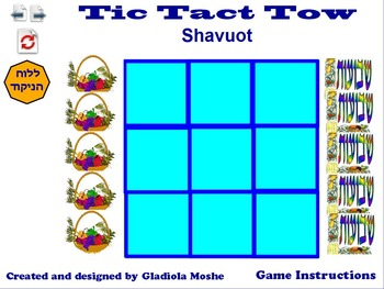 11 tic tack tow for shavuot English
