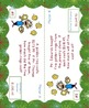 Task Tents™: 12 Days of Christmas Decimal Word Problems {5
