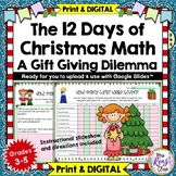 12 Days of Christmas Math Problem Solving