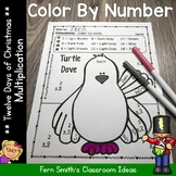 Color By Numbers Twelve Days of Christmas Multiplication F