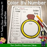 Color By Numbers Twelve Days of Christmas Math Subtraction