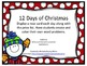 12 Days of Christmas- What's the Problem?