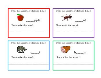 12 ELA Task Cards Write Short A Short E Vowel Sound Letter