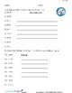 12 HOUR, 24 HOUR ACTIVITY PACK (SPANISH 2017 EDITION)