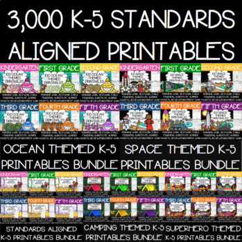 1200 K-5 Anytime Printables ULTIMATE GROWING BUNDLE {WILL