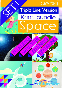 16-IN-1 BUNDLE - Space (Set 1) Grade 1 (with 'Triple-Track