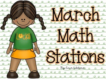 {16} March Math Stations