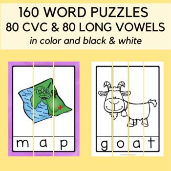 160 CVC and Long Vowel Puzzles Bundle
