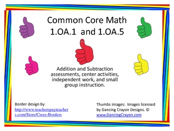 1.OA.1 and 1.OA.5 Center Activities, Assessments, and Inde