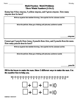 (1.OA.2) Word Problems: 3 Numbers - 1st Grade Common Core