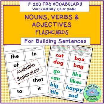 FRY WORDS ALL YEAR ACTIVITIES Nouns Verbs & Adjectives 1st 200