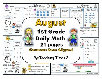 1st Grade August Daily Math Review (Common Core Aligned)