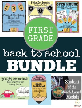 1st Grade Back to School Bundle