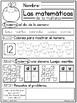 1st Grade Back to School Morning Work in Spanish / Trabajo
