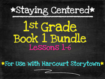 1st Grade Book 1 Bundle Harcourt Storytown Lessons 1-6