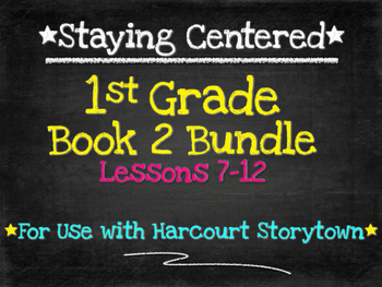 1st Grade Book 2 Bundle  Harcourt Storytown Lessons 7-12