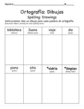 1st Grade CA Tesoros Unit 5 Spelling Bundle in Spanish