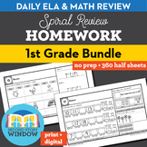 1st Grade Math & ELA Homework Bundle
