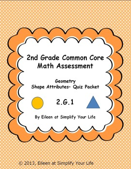 2nd Grade Common Core Math Assessment:  2.G.1 Geometry Sha