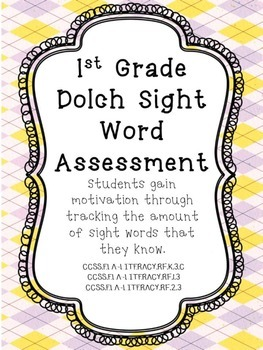 1st Grade Dolch Sight Word Assessments