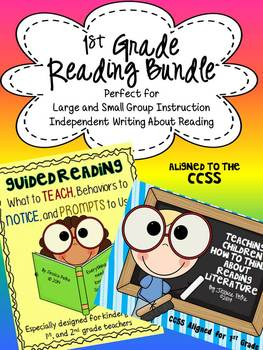 1st Grade GUIDED READING and WRITING ABOUT READING Bundle